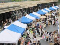 産地直送の野菜が集まる! 二子玉川ストリートマーケット ふたこ座
