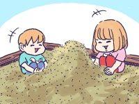 漫画「農家に憧れなかった農家の娘」第21話 ぬりたてコンクリートの誘惑