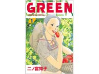 「GREEN」のルッコラとベーコンのパスタ