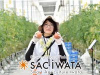 日本有数のスマート農場も採択する、健全野菜の安定供給に欠かせないアイテムとは