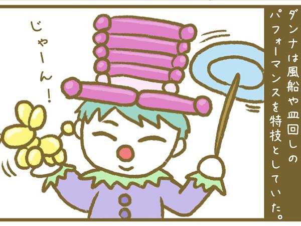 漫画「宮崎に移住した農家の嫁日記」【第20話】お祭りが収入源