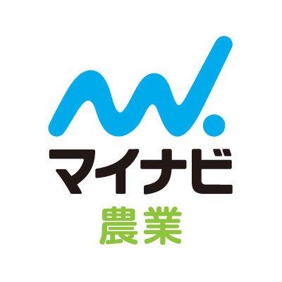 マイナビ農業selection担当(齋藤)