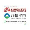 MOVIMAS×八幡平市×グリーンリバーホールディングス 【スマートファームプロジェクト】