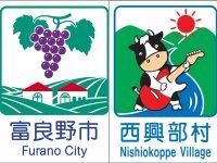 【北海道ドライブで注目】道路標識「カントリーサイン」の農業イラストだけ集めてみた<後編>
