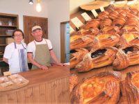第2の人生は米粉パン専門店! 神戸の元サラリーマン夫婦が米粉普及へ
