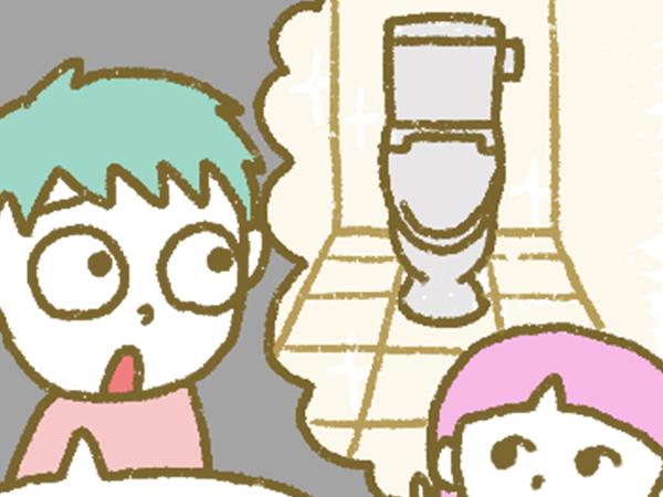 漫画「宮崎に移住した農家の嫁日記」【第97話】観光農園のトイレ