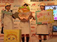 元・ギャル社長がプロデュース 「ご当地!絶品うまいもん甲子園」が決勝大会開催へ