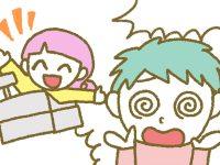 漫画「宮崎に移住した農家の嫁日記」【第96話】軽減税率のレジ対策