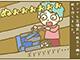 宮崎に移住した農家の嫁日記【漫画】