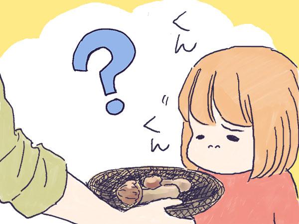 漫画「農家に憧れなかった農家の娘」第28話 秋の味覚の王様?まつたけの価値
