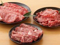 【ふるさと納税】宮城県のブランド牛『仙台牛』すき焼きは絶品!