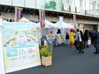 バスタマーケット始まる リンゴやジビエ…秋の味覚で新宿駅にさらなる賑わい