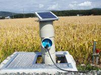 労働時間と用水量を大幅に削減―水田の灌排水を遠隔・自動で管理するクボタケミックスの『WATARAS(ワタラス)』