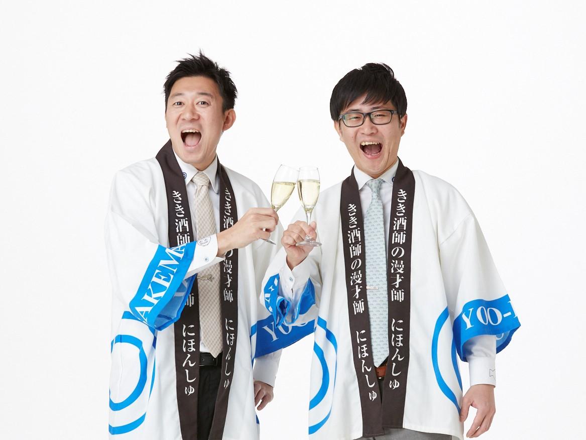日本酒新時代! シャンパンに負けない「スパークリング日本酒」最前線