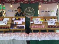 『YEBISU Marche』開催レポートvol.7(2018.11.25)
