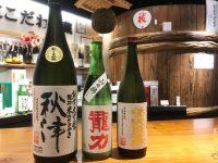 日本酒の「大吟醸」って? お米を半分以上削るワケとは