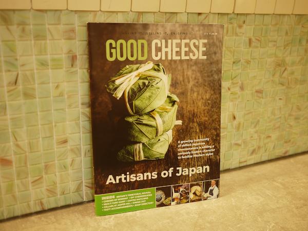 日本チーズ、英専門誌の表紙を初めて飾る 専門家に聞く、職人チーズの可能性