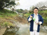 """日本酒は米と水の酒! """"仕込み水""""で酒米作りにも挑む花の香酒造"""