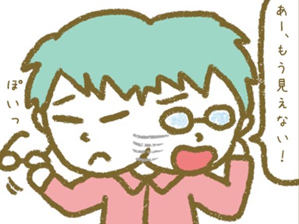 漫画「宮崎に移住した農家の嫁日記」【第40話】迷子のメガネ