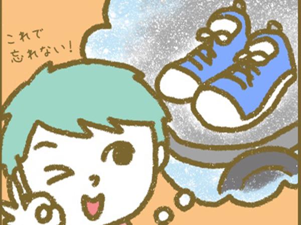 漫画「宮崎に移住した農家の嫁日記」【第42話】農家の靴事情