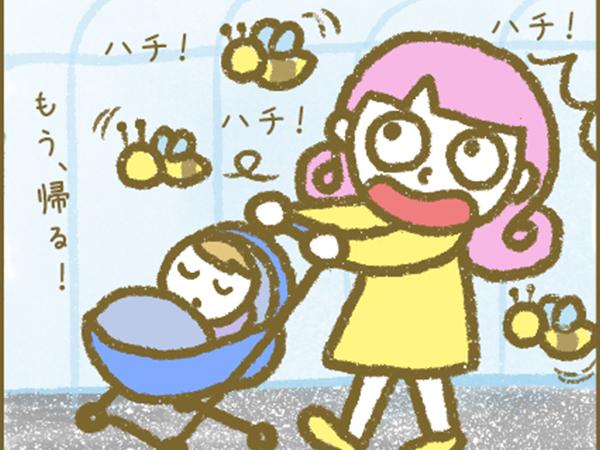 漫画「宮崎に移住した農家の嫁日記」【第47話】ビニールハウスの罠