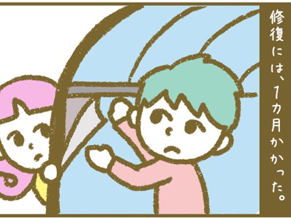 漫画「宮崎に移住した農家の嫁日記」【第48話】油断した春一番
