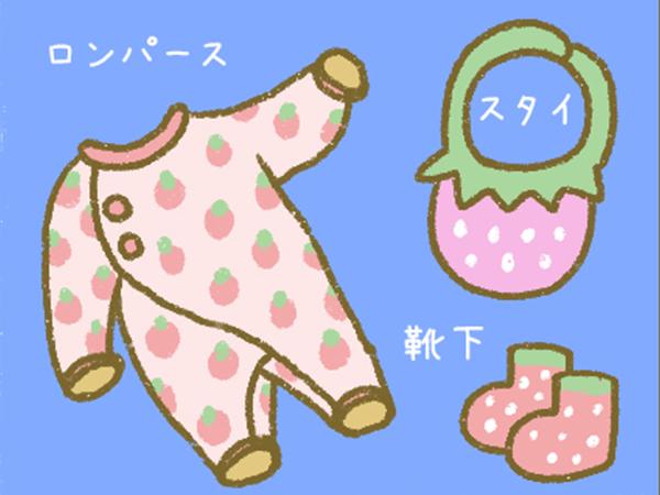 漫画「宮崎に移住した農家の嫁日記」【第49話】いちご農家の娘