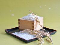 【ふるさと納税】千葉県のブランド米『ふさおとめ』おすすめ5選