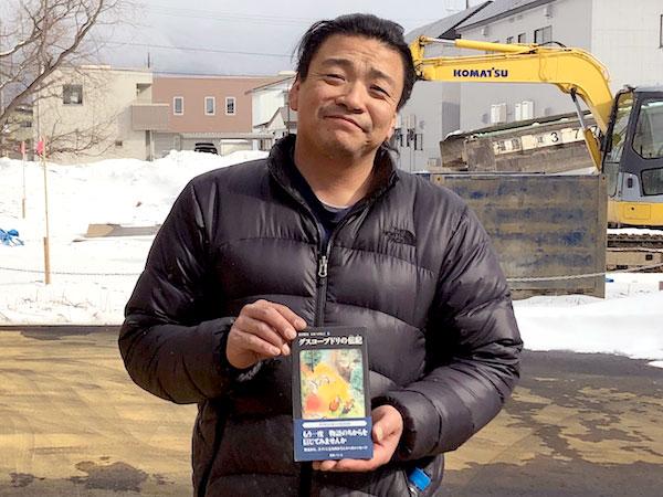 農家の長男という重責の中で  宮沢賢治の童話で考える「農業の厳しさ」