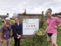 インバウンド観光に応える「東京アグリツーリズム」【進化する都市農業 #5】