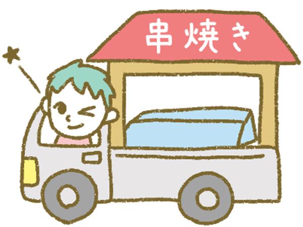 漫画「宮崎に移住した農家の嫁日記」【第54話】農家のトレードマーク