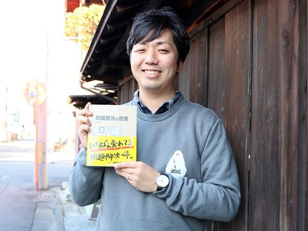 東大卒・農家の右腕の愛読書「世界一やさしい問題解決の授業」を農業者こそ読むべき理由