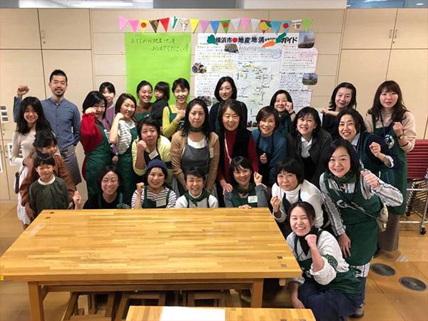 地産地消にも担い手を! 横浜の女性たちが親子の食農教育を開催