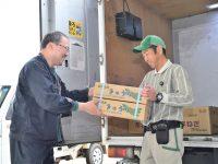 オイシックス・ラ・大地とヤマト運輸のベジネコ、受注・帳票作成の簡易化システムを提供