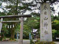 【ふるさと納税】新潟県のおすすめ返礼品5選!米処の日本酒と煎餅は別格