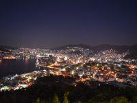 【ふるさと納税】長崎県のおすすめ返礼品5選!坂の町のパノラマ夜景