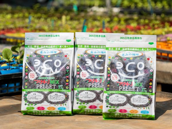 [待望の一般販売]プロが認める完熟堆肥『アサギリMIX PELLET』を、家庭菜園やベランダのプランターに!
