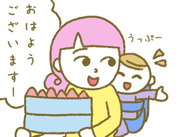 漫画「宮崎に移住した農家の嫁日記」【第55話】農園の看板娘