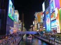 【ふるさと納税】大阪府のおすすめ返礼品5選!万博と世界文化遺産のまち