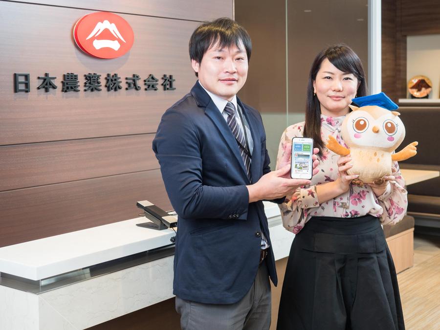 農薬の情報に簡単アクセス! 日本農薬がチャットボットとスマホアプリで積極的に情報発信