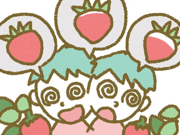 漫画「宮崎に移住した農家の嫁日記」【第60話】いちごの色