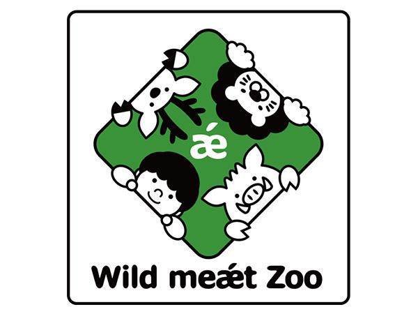 駆除した野生獣を動物園で餌に!? 獣害問題の新しい解決法とは