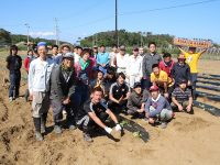 ベガルタ仙台とKDDIエボルバ、農作業を通して地域活性へ