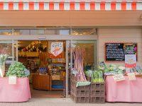 Eat Local時代。さあ、直売所の出番が来た!【直売所プロフェッショナル#01】