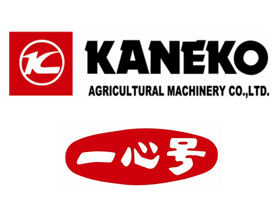 老舗メーカー金子農機株式会社に聞く。食味が上がる「遠赤外線乾燥機」の実力とは!?