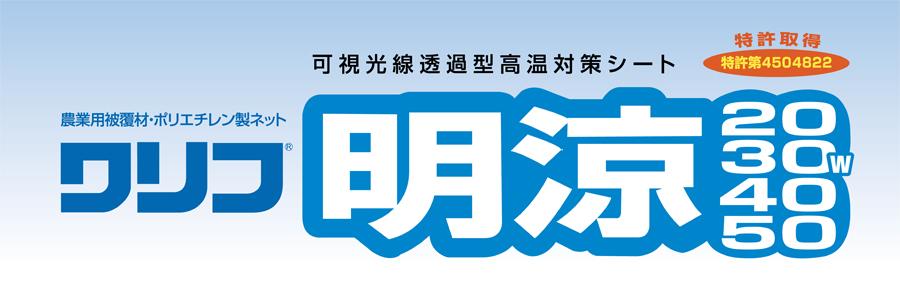 日新商事株式会社