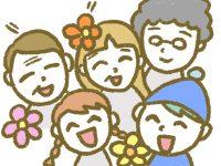 漫画「宮崎に移住した農家の嫁日記」【第63話】地域へのなじみかた