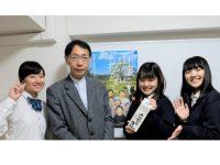 酪農大家族を24年追ったドキュメンタリー『山懐に抱かれて』(4/27公開)の遠藤監督と高校生が対談