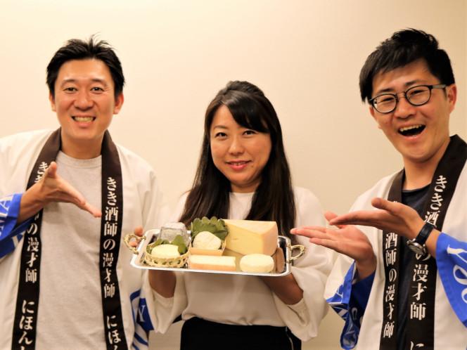 国産チーズがうまい! 専門家が選ぶ注目の酪農家のチーズ工房3選