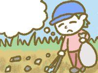漫画「宮崎に移住した農家の嫁日記」【第67話】耕作放棄地の再生